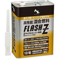 高性能混合燃料 4LFLASH Z FL004 1缶 エーゼット(直送品)