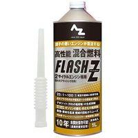 高性能混合燃料 1LFLASH Z FL001 1本 エーゼット(直送品)