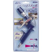 アネスト岩田 エアーダスター激テクト MP5054B 1台(直送品)