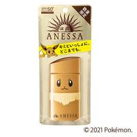 【数量限定】ANESSA(アネッサ)パーフェクトUV スキンケアミルク a イーブイ 60mL SPF50+PA++++ 資生堂