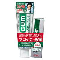 【数量限定】ガム ウェルプラス デンタルペースト ハーブミント 125g+ミニペースト 25g サンスター 歯磨き粉 歯周病