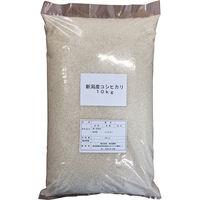 新潟農商 新潟県産コシヒカリ 精米10kg 2620410 1セット(10kg×1袋)(直送品)