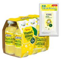 【おまけ付き】C1000ビタミンレモン(30本) 除菌シート付き ハウスウェルネスフーズ 栄養ドリンク