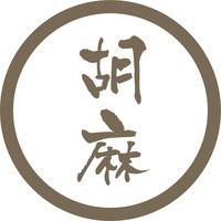 ヒカリ紙工 SMラベル SO-104 ( 胡 麻 ) 600枚 1セット(600枚)(直送品)