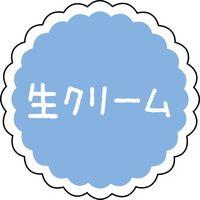 ヒカリ紙工 SMラベル SO-115 ( 生クリーム ) 600枚 1セット(600枚)(直送品)
