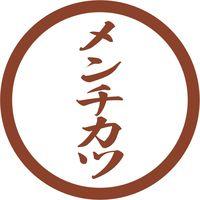 ヒカリ紙工 SMラベル SO-150 ( メンチカツ ) 600枚 1セット(600枚)(直送品)