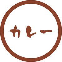 ヒカリ紙工 SMラベル SO-163 ( カレー ) 600枚 1セット(600枚)(直送品)
