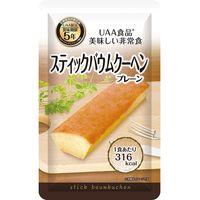 アルファフーズ 美味しい非常食 スティックバウムクーヘン (プレーン) 50袋/ケース 4082121222 1ケース(50袋)(直送品)