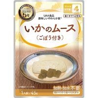 アルファフーズ UAA 美味しいやわらか食 いかのムース(ごぼう付き) 50袋/箱 4082121238 1箱(50袋)(直送品)
