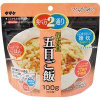 サタケ 長期備蓄用非常食 マジックライス 五目ご飯 100g×50袋/箱 4082152716 1箱(50袋)(直送品)
