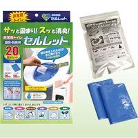 後藤 非常用トイレ セルレット 20回分 Sー20F 4082152804 1セット(直送品)