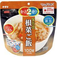 サタケ 長期備蓄用非常食 マジックライス 根菜ご飯 20袋/箱 4082152775 1箱(20袋)(直送品)