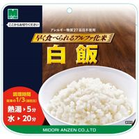 ミドリ安全 早く食べられるアルファ化米 白飯 80g×50袋 4082156701 1箱(50袋)(直送品)