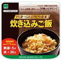 ミドリ安全 早く食べられるアルファ化米 炊き込みご飯 80g×50袋 4082156703 1箱(50袋)(直送品)