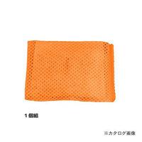 アイスリー工業 カラフル・クリーン オレンジ 1個組 35641セット(100個入)(取寄品)