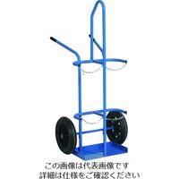 SORI ボンベ運搬車 7000L容器用 車輪Φ400 CAB50C 1台 195-0774(直送品)