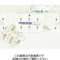 イチネンTASCO JOKIN WINGII TA978JW-11 1セット(13個)(直送品)