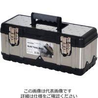 イチネンTASCO ステンレス工具箱 TA985S-390 1セット(8個)(直送品)