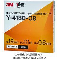 3M VHB構造用接合テープ マルチスペック Y4180 19mmX10m 小箱 Y-4180-08 19X10 BOX 206-7819(直送品)