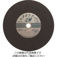 日本レヂボン レヂボン カットRC 305×3×25.4 A30M RC3053-30M 1セット(25枚) 852-3722(直送品)