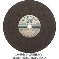 日本レヂボン レヂボン カットRC 355×3×25.4 A30M RC3553-30M 1セット(25枚) 852-3724(直送品)