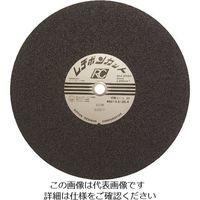 日本レヂボン レヂボン カットRC 455×3.5×25.4 A30M RC45535-30M 1セット(20枚) 852-3727(直送品)