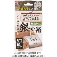 レック(LEC) レック 米びつくん銀の箱10kg用 C00241 1セット(12個) 215-9095(直送品)