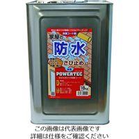丸長商事 パワーテック 防水・防錆保護コート剤 18kg 17591 1個 195-4660(直送品)