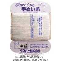 クロバー(CLOVER) クロバー CL-H手ぬい糸 生成 63-543 1セット(20枚:1枚×20巻) 215-2454(直送品)
