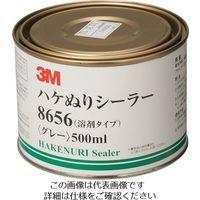 スリーエム ジャパン(3M) 3M ハケぬりシーラー 溶剤タイプ 灰色 500ml 8656 1セット(6本) 108-6705(直送品)