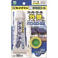 セメダイン スーパーシール 50ml/ブリスター グレー SX-016 1セット(10個) 813-5114(直送品)