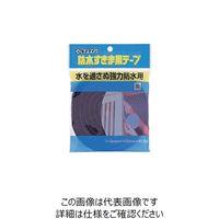 セメダイン 防水すきま用テープ 8mm×12mm×2m/袋 黒 TP-252 1セット(10巻) 813-5253(直送品)