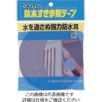 セメダイン 防水すきま用テープ 8mm×12mm×2m/袋 灰 TP-254 1セット(10巻) 813-5255(直送品)