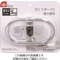 レック(LEC) レック STタオルリング(木ネジ+アンカー) B00050 1セット(12個) 216-0733(直送品)