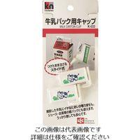 レック(LEC) レック KN牛乳パック用キャップ K-533 1セット(10個) 215-5986(直送品)