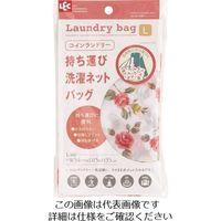 レック(LEC) レック 持ち運び洗濯ネットバッグL W00090 1セット(10個) 216-2363(直送品)