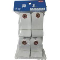 ユタカメイク(Yutaka) ユタカメイク 荷札 針金付豆荷札 30mm×60mm 200 (200枚入) A-326 367-4151(直送品)