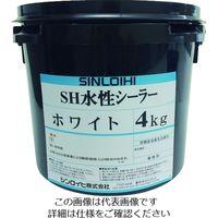 シンロイヒ SH水性シーラー ホワイト 4kg 20027N 1缶 200-9626(直送品)