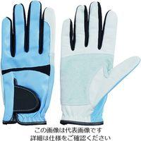 富士グローブ QT-103 ブルー S カルテット 3656 1双 167-3156(直送品)