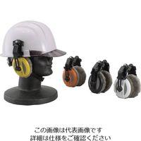 トーヨーセフティ ホカホカイヤーカップ ヘルメット取付式 黒 NO.DX-10-B 117-6709(直送品)