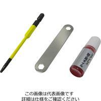 兼古製作所 兼古製作所(ANEX) なめたネジ外しビット 段付 ANHD-290 1セット(2セット)(直送品)