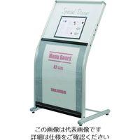 馬印 UDメニューボード・ピタコルク付 UDM600EK 1台 206-7191(直送品)