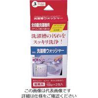 azuma 洗濯槽ウォッシャー CH62064 (2袋入) 705201000 136-5604(直送品)