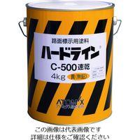 アトムサポート(アトムハウスペイント) アトミクス 油性ハードラインC-500 4kg 黄(無鉛) 00001-12107 206-6858(直送品)