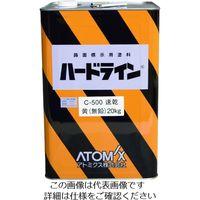 アトミクス 油性ハードラインC-500 20kg 黄(無鉛) 00001-12108 206-6860(直送品)