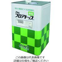 アトミクス フロアトップ#5000 15kg #15ライムグリーン 00001-60304 207-4352(直送品)