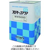 アトミクス フロアトップアクアW#5000 15kg #15ライムグリーン 00001-76033 207-4364(直送品)