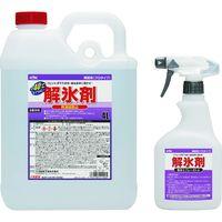 古河薬品工業 KYK 業務用解氷剤 4L 22-100 1個 194-8709(直送品)
