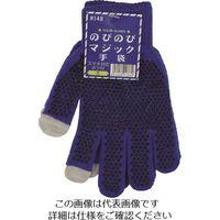 勝星産業 勝星 スマホ対応のびのび手袋ボツ付き青 #148-BL 1セット(10双) 174-3829(直送品)
