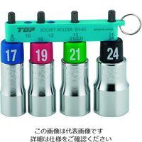 トップ工業(TOP) TOP 電動ドリル用アルファソケトセット EDX-1724HS 1セット 206-6622(直送品)